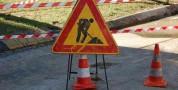 Limitazioni al traffico in Via Santa Maria Chiara per lavori in corrispondenza della rotatoria.
